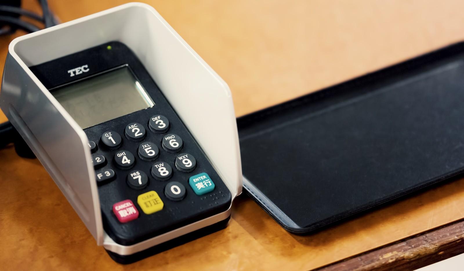 【楽天カード】クレジットカードの作り方と、届いたらやるべきこと